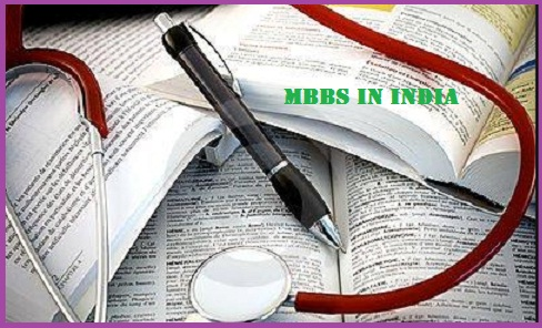 Direct admission in MBBS in India