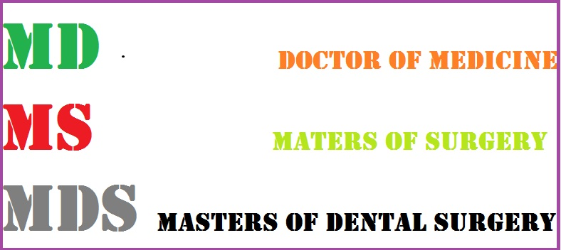 Direct admission in MDS